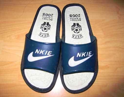 NKIE vs Nike